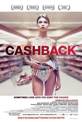 cashback site
